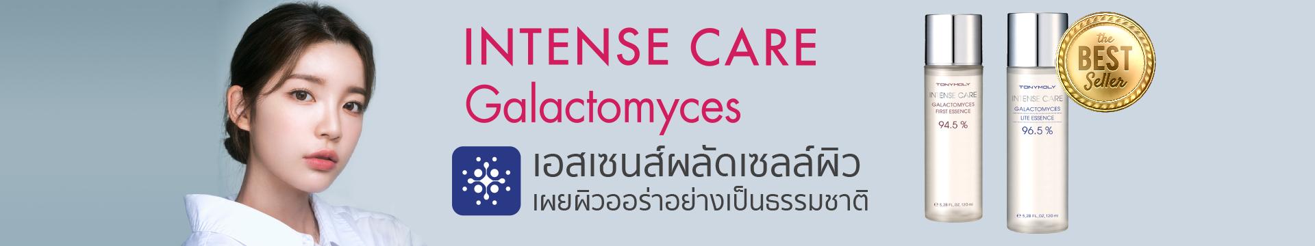 https://www.konvy.com/list/?title=Tonymoly+Intense+Care+Galactomyces