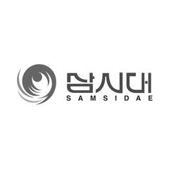 SAMSIDAE