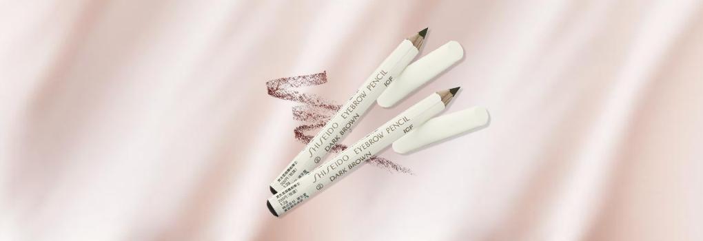 [แพ็คคู่] Shiseido Eyebrow Pencil #2 Dark Brown