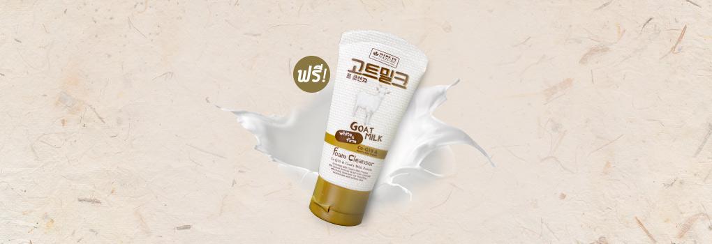 Beauty Buffet Made In Nature Goat Milk White&firm Foam Cleanser 30ml