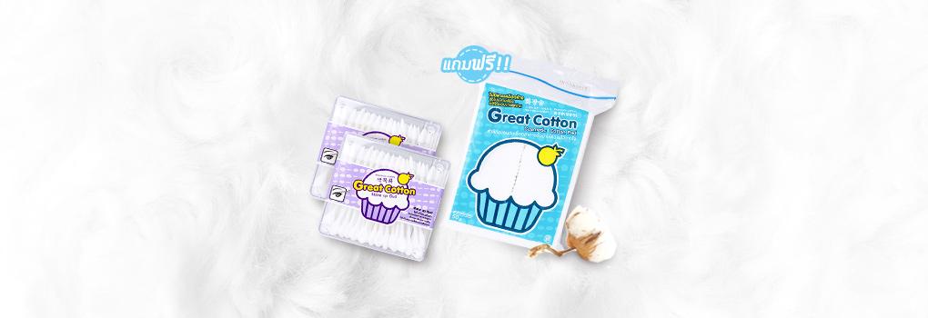 [แพ็คคู่] Great Cotton Cosmetic Make Up Bud [75Pcsx2] [Free! Cosmetic Cotton Pad]