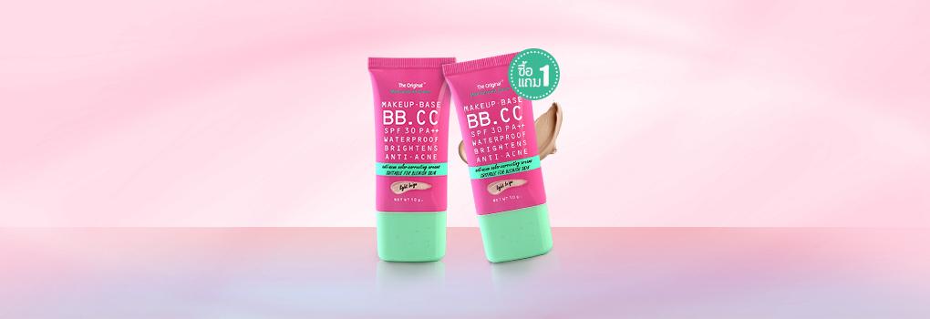 [แพ็คคู่] Queen Helene Makeup-Base BB CC SPF30/PA++ Waterproof Brightens Anti-Acne [10g x 2pcs] #Light Beige