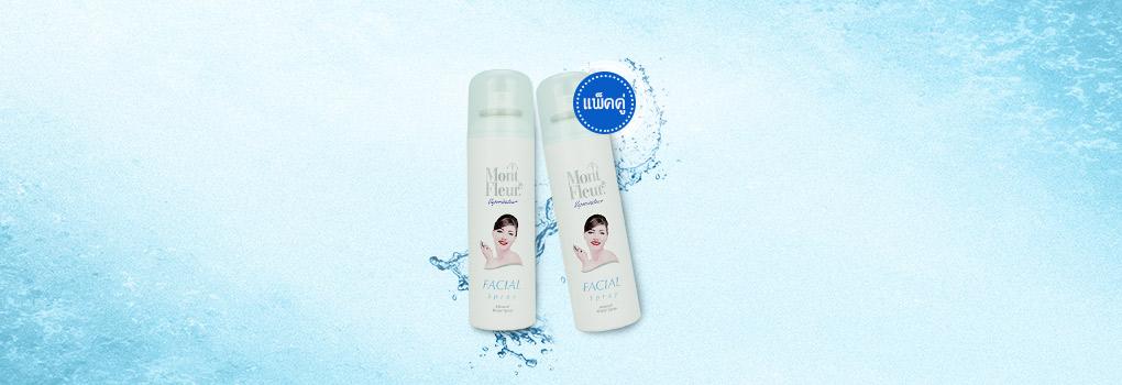 [แพ็คคู่] Mont Fleur Mineral Water Facial Spray [150ml x 2pcs]