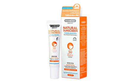 Dr.Somchai Natural Sunscreen SPF50/PA+++ UVA & UVB For Face 20g #Beige