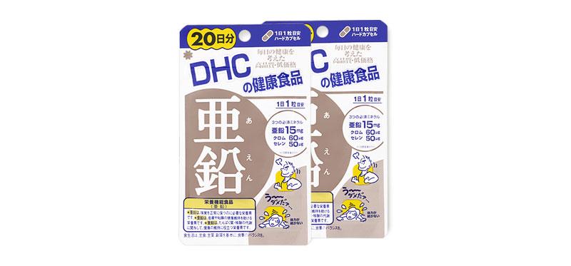 [แพ็คคู่] DHC-Supplement Zinc 20 Days [20 Days x 2pcs]