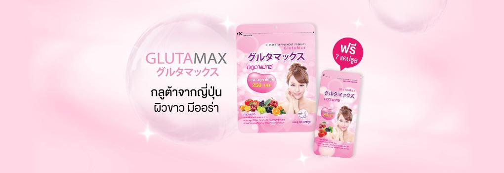 GlutaMax by Vida L-Glutathione 250mg (30 Capsules) Free! Dietary Supplement (1Sachet = 7capsules)