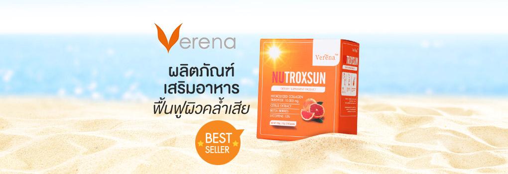 Verena Nutroxsun Collagen Tripeptide 10,000mg (150g)