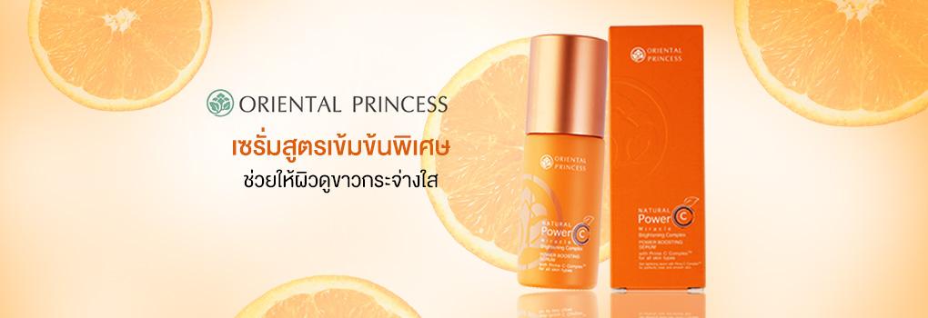 Oriental Princess Natural Power C Miracle Brightening Complex Power Boosting Serum 60ml