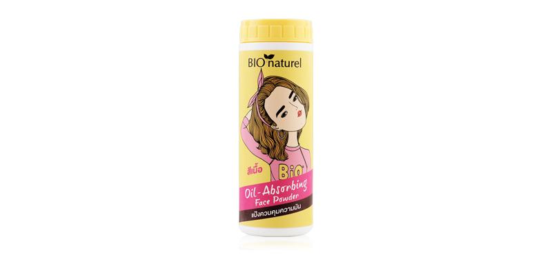 BIO Naturel Oil Absorbing Face Powder 25g #Beige