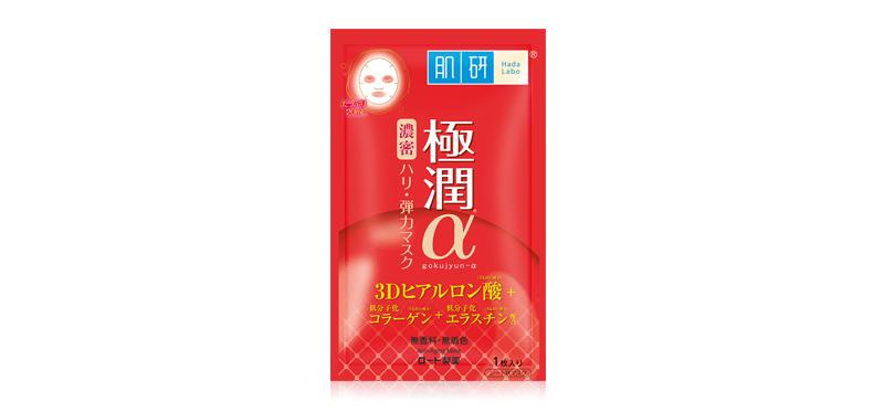 Hada Labo Anti- Aging Mask 20ml