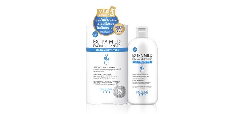 Mizumi Extra Mild Facial Cleanser 100ml