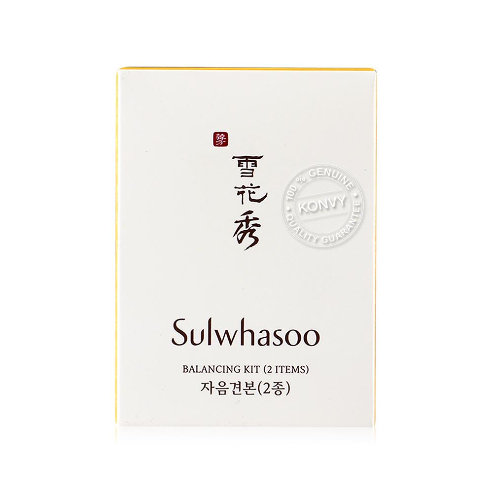 Sulwhasoo Essential Balancing Water+Emulsion [15mlx2pcs.]