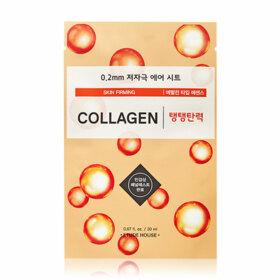 #Collagen