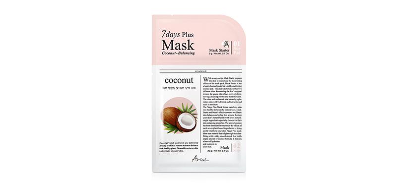 Ariul 7 Days Plus Mask Coconut 20g