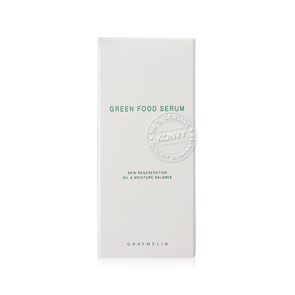 Graymelin Green Food Serum 50ml