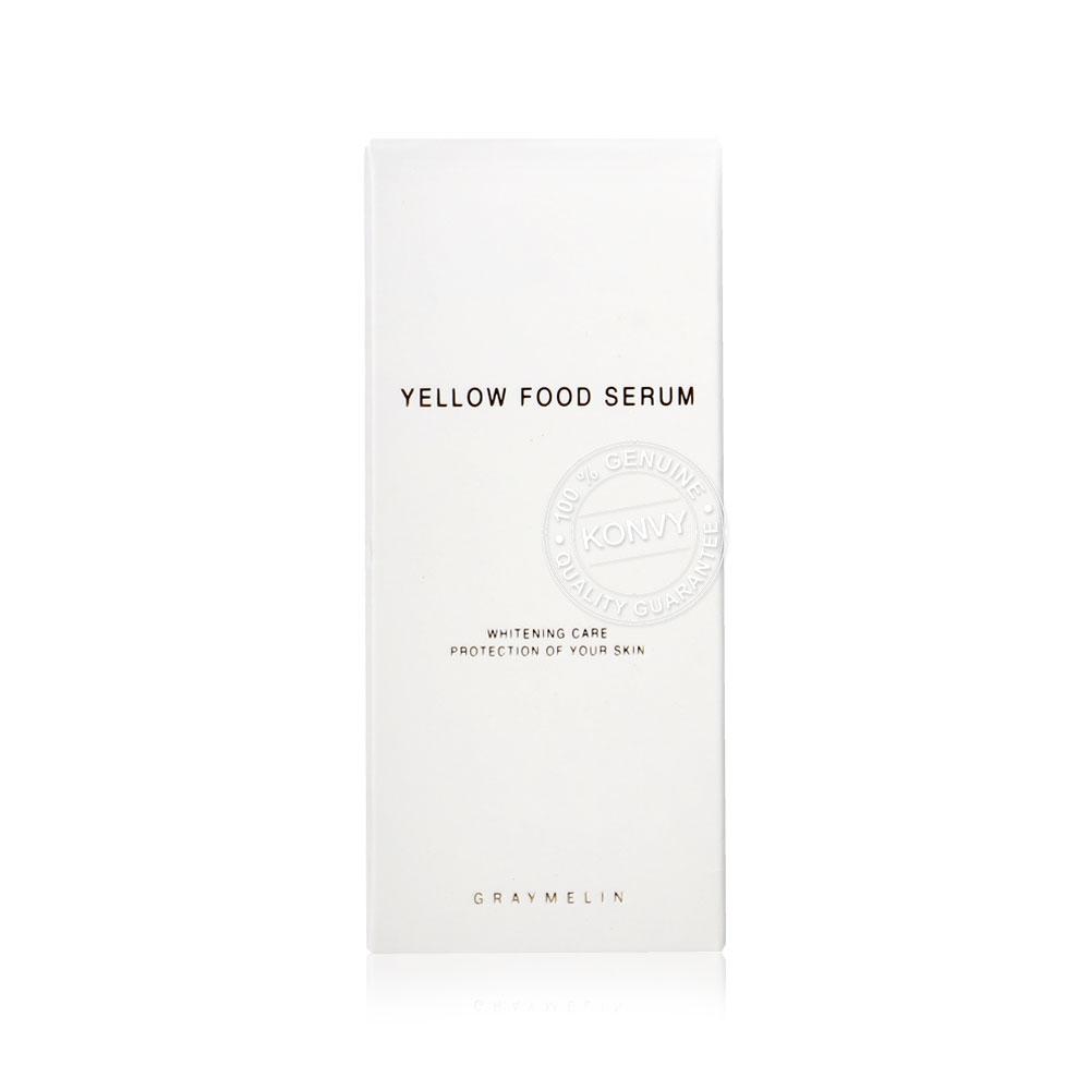 Graymelin Yellow Food Serum 50ml