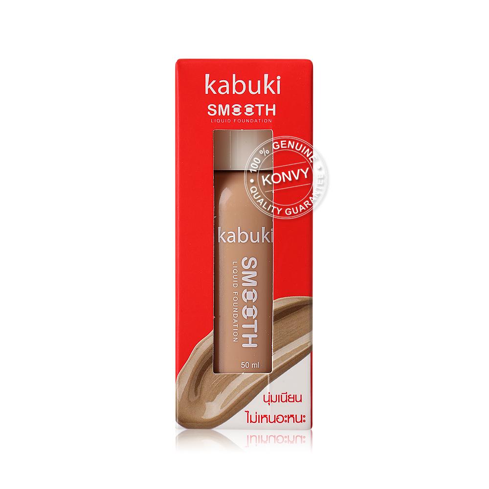 Kabuki Smooth Liquid Foundation 50ml #23