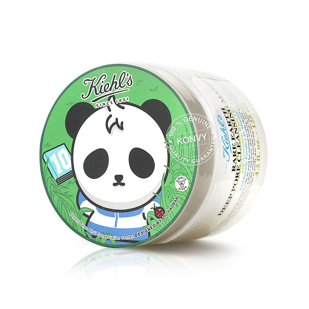 Kiehl's Rare Earth Deep Pore Cleansing Masque 125g