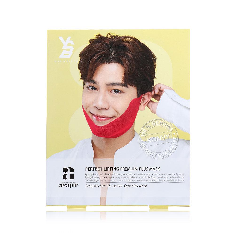 Avajar Perfect Lifting Premium Plus Mask Kiss Boys TH (Tonnum) 14g