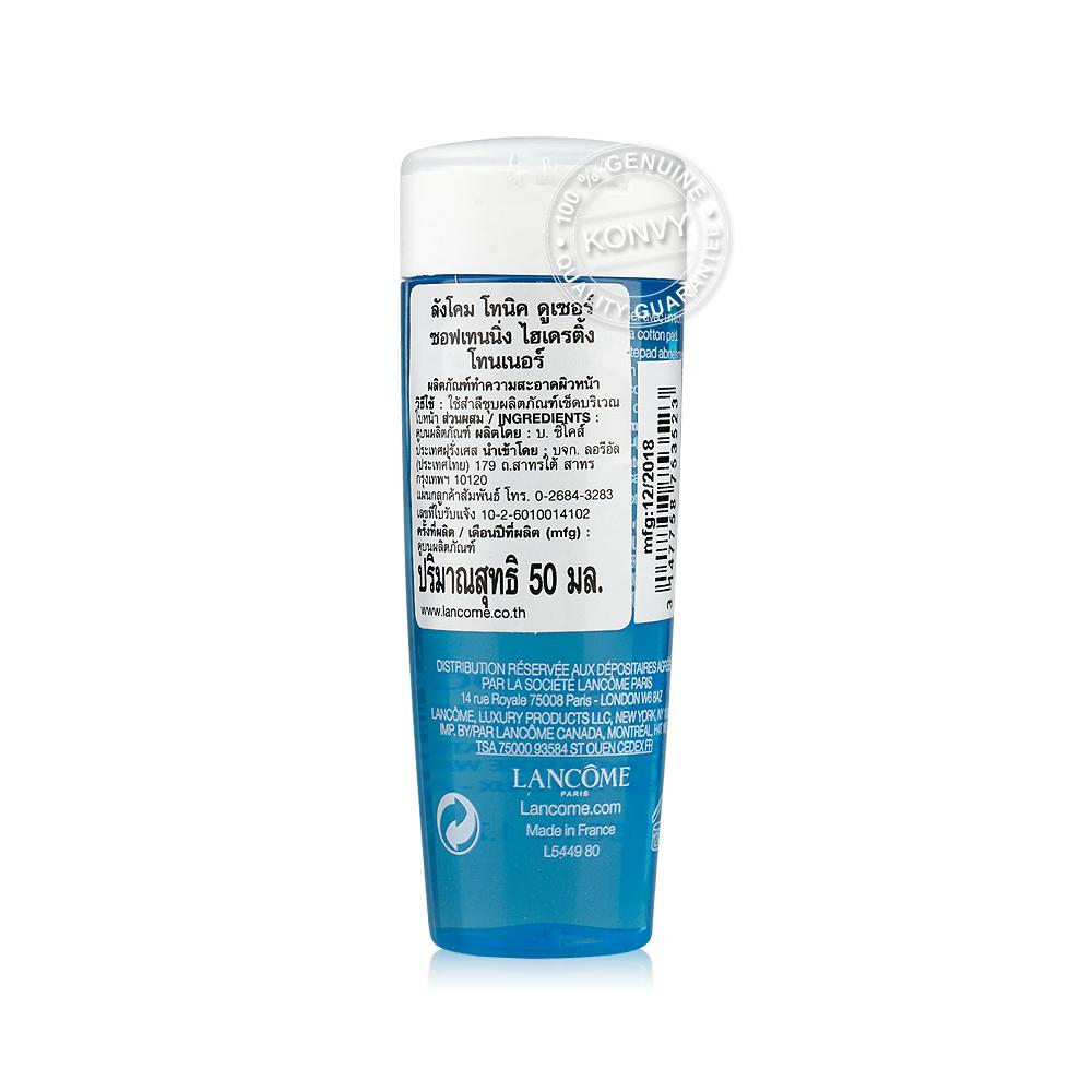 Lancome Tonique Douceur Softening Hydrating Toner 50ml