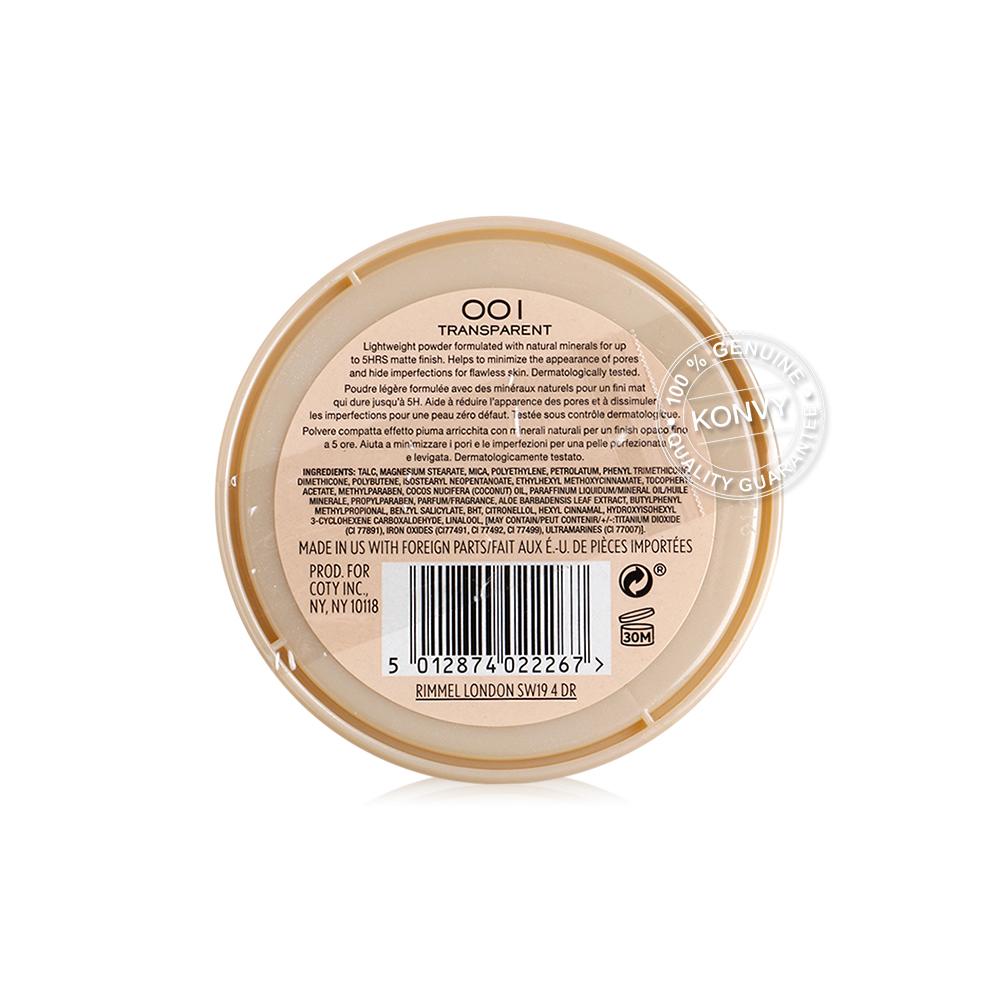 [แพ็คคู่] Rimmel Stay Matte Longlasting Pressed Powder #001 Transparent 14g x2