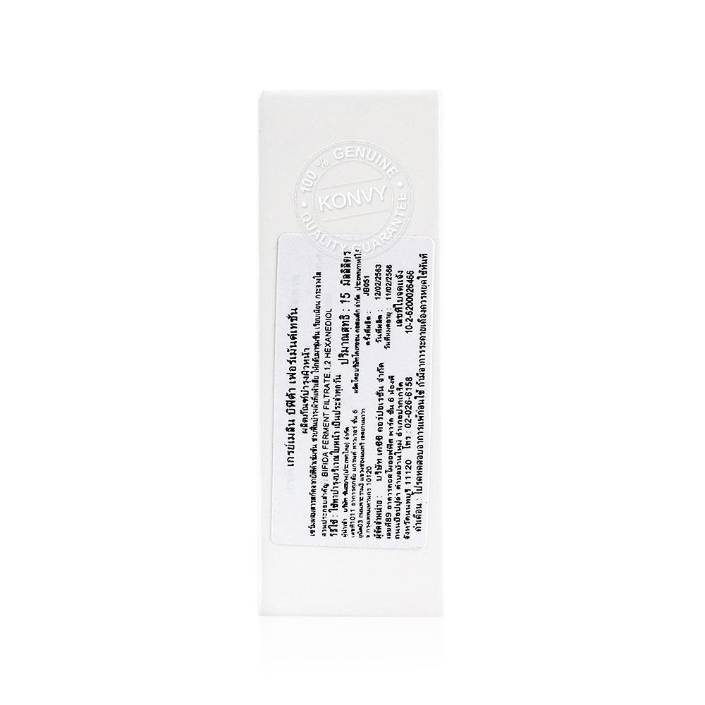 Graymelin Bifida Fermentation Hydration Nourishment 15ml