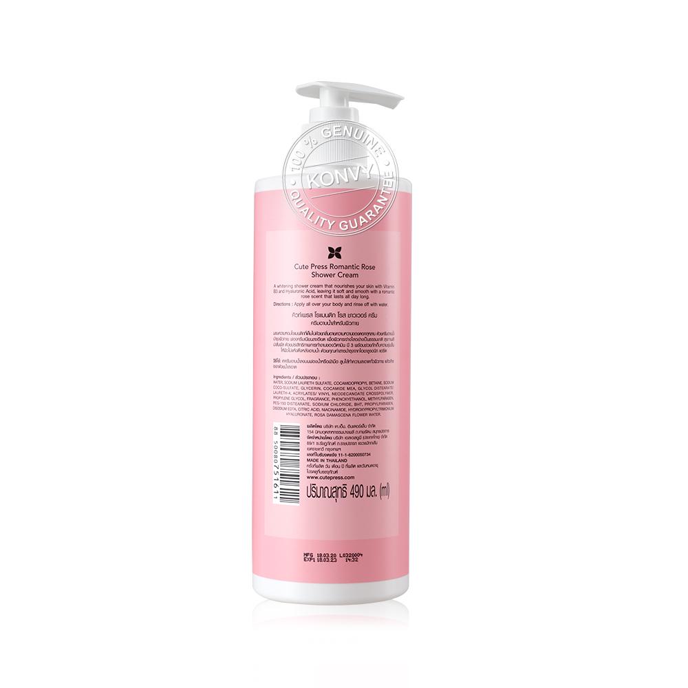 Cute Press Romantic Rose Shower Cream 490ml