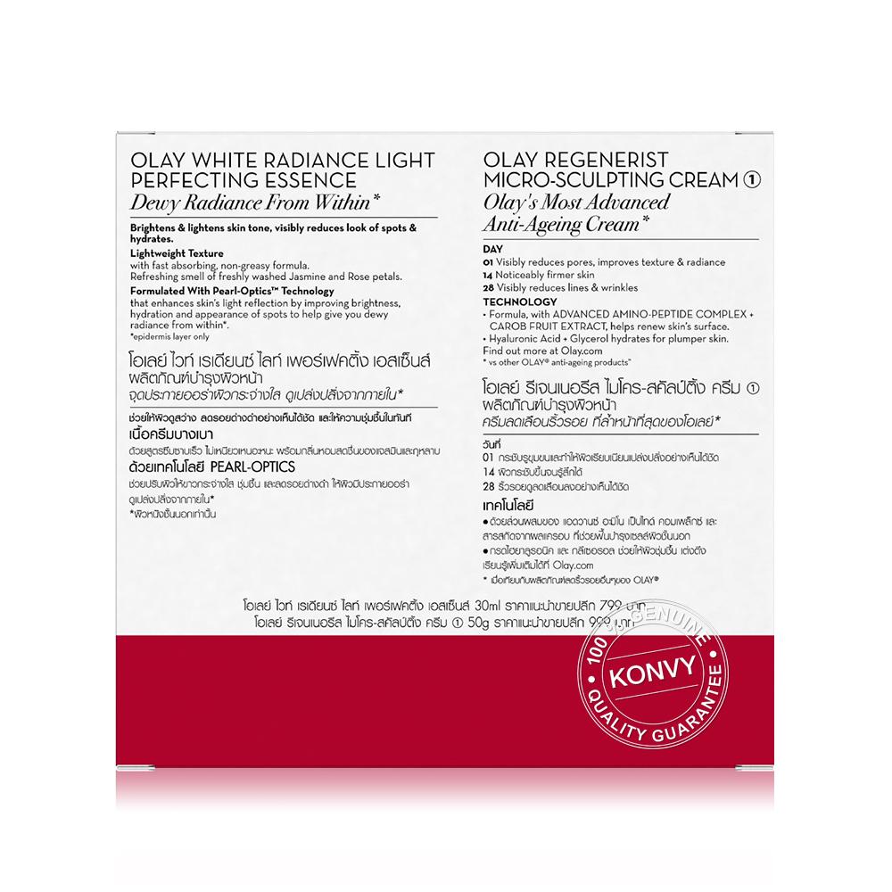 Olay Set 2 Items White Radience Light Perfecting Essense 30ml + Regenerist Micro-sculpting Cream 50g