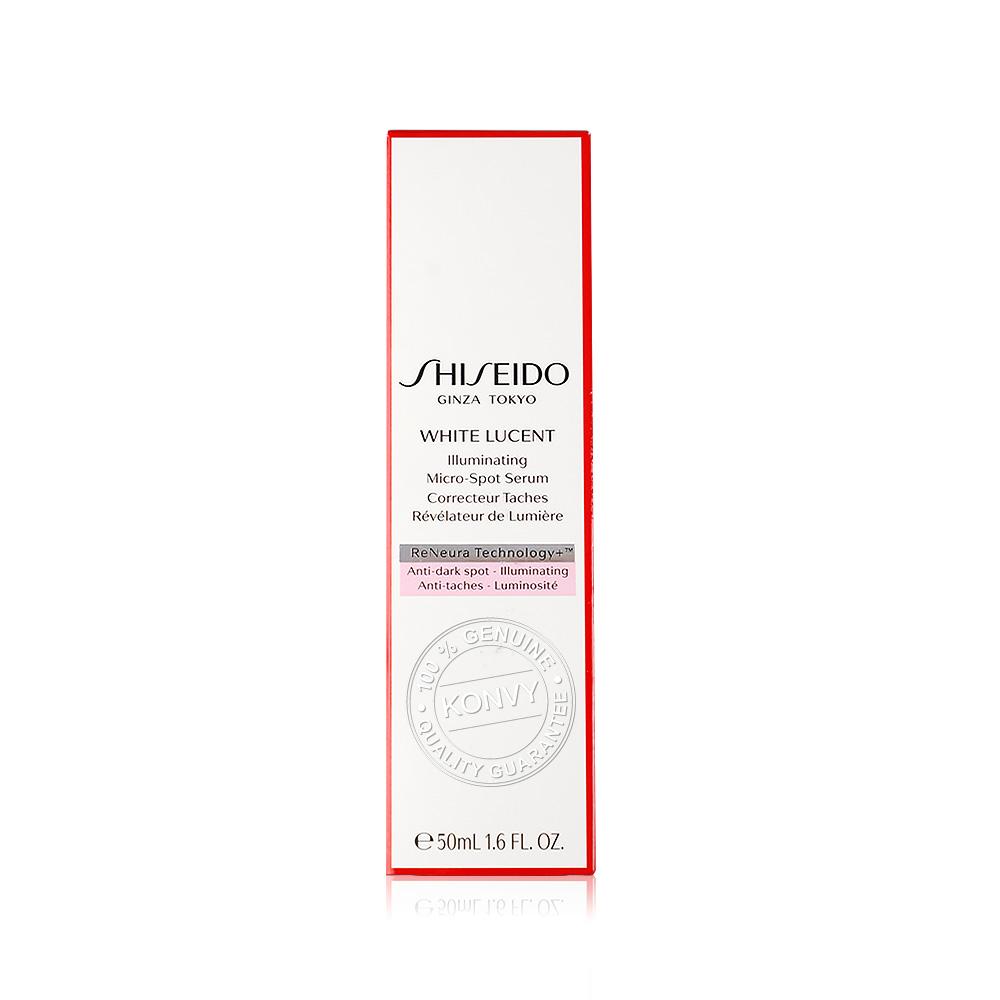 Shiseido White Lucent Illuminating Micro-Spot Serum 50ml #16044