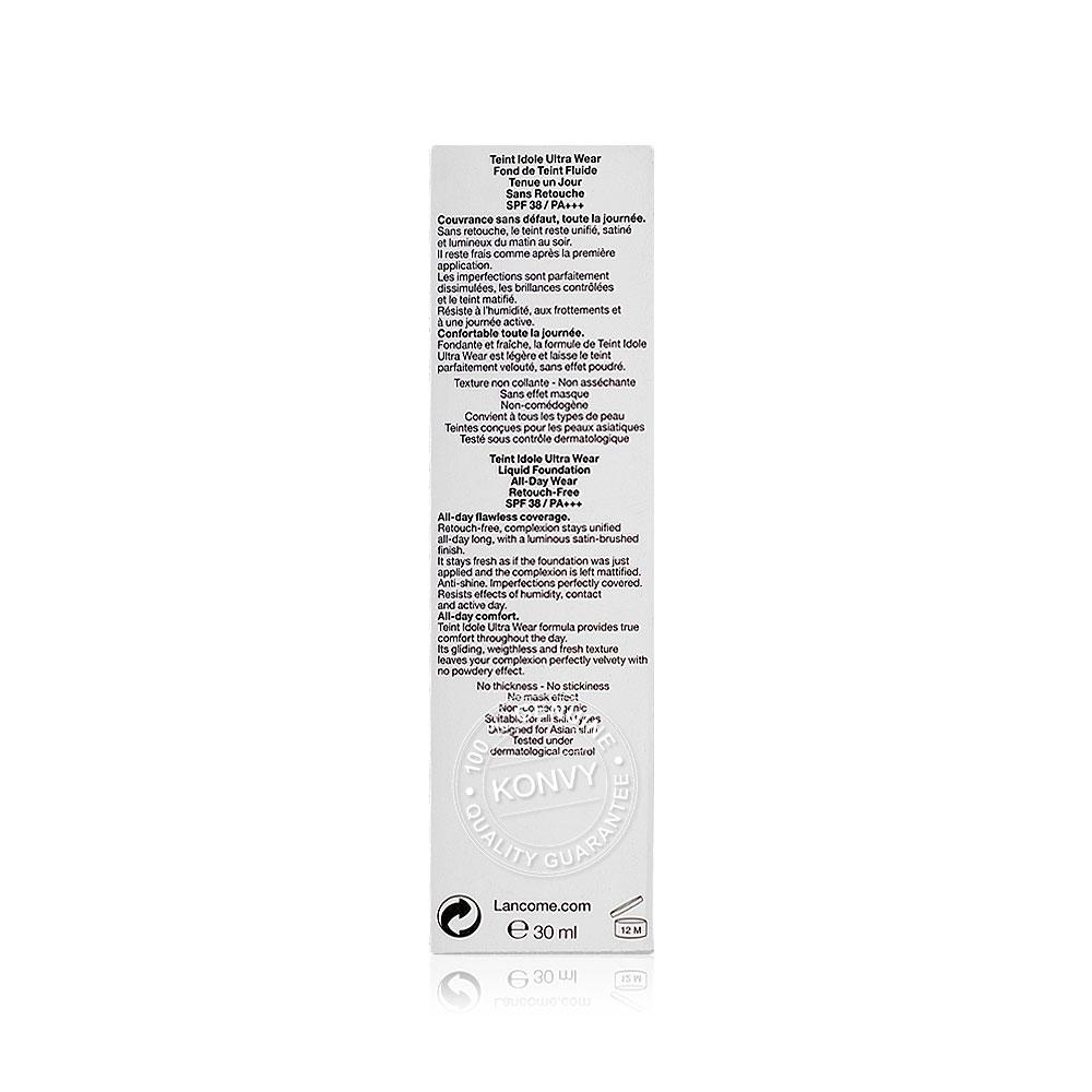 Lancome Teint Idole Ultra Wear Foundation SPF38 PA+++ 30ml #BO-04