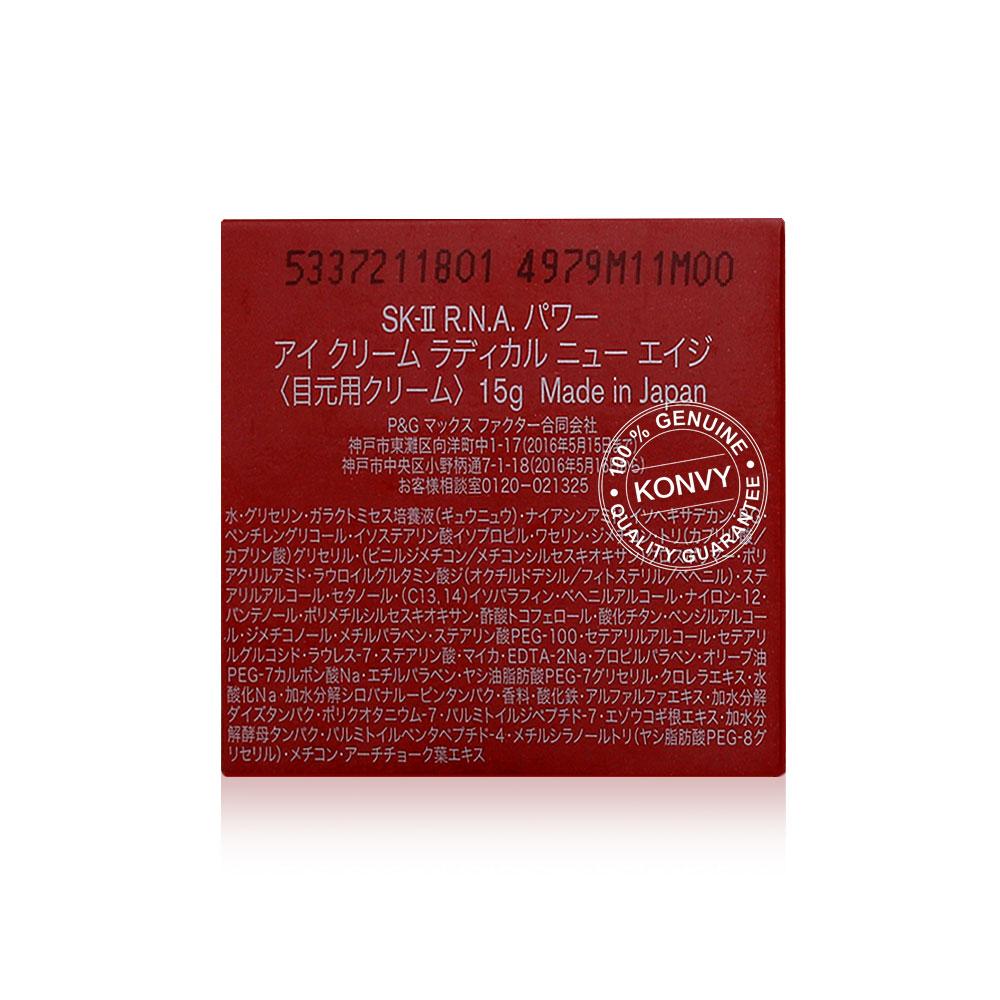 SK-II R.N.A. Power Eye Cream Radical New Age 15g