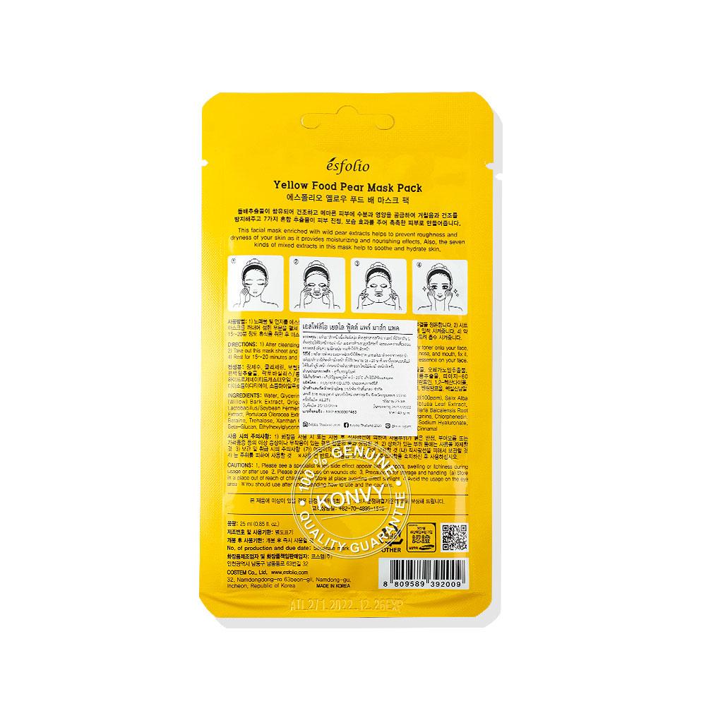 Esfolio Yellow Food Pear Mask Pack 25ml