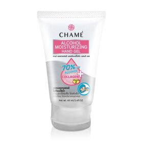 ฟรี! Chame Stay Healthy Stay Beauty Tote Bag+เจลแอลกอฮอล์ Chame Alcohol Moisturizing Hand Gel 40ml (2 ชิ้น / 1 ออเดอร์) เมื่อช้อปสินค้า Chame ครบ 890.-