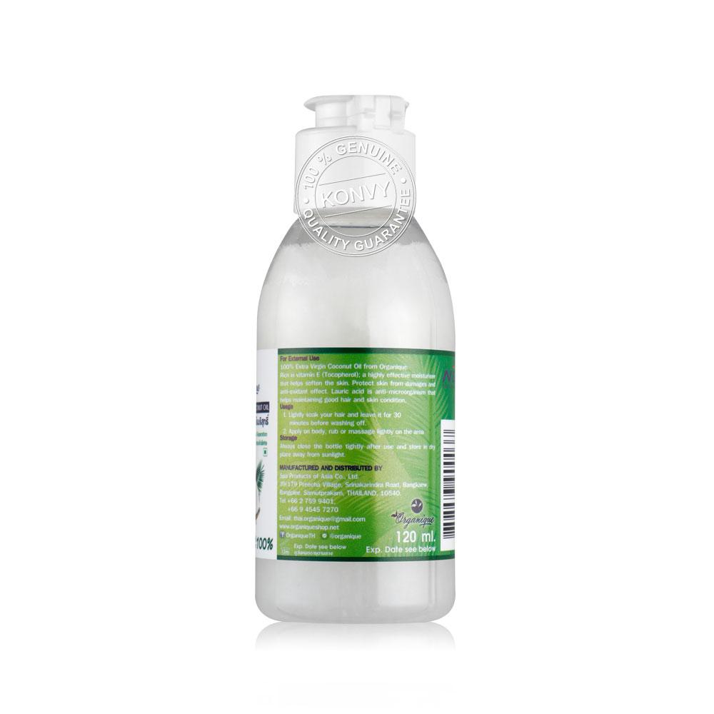 Organique Extra Virgin Coconut Oil 120ml
