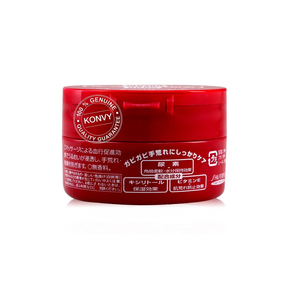 Shiseido Fine Toiletry Hand Cream 100g