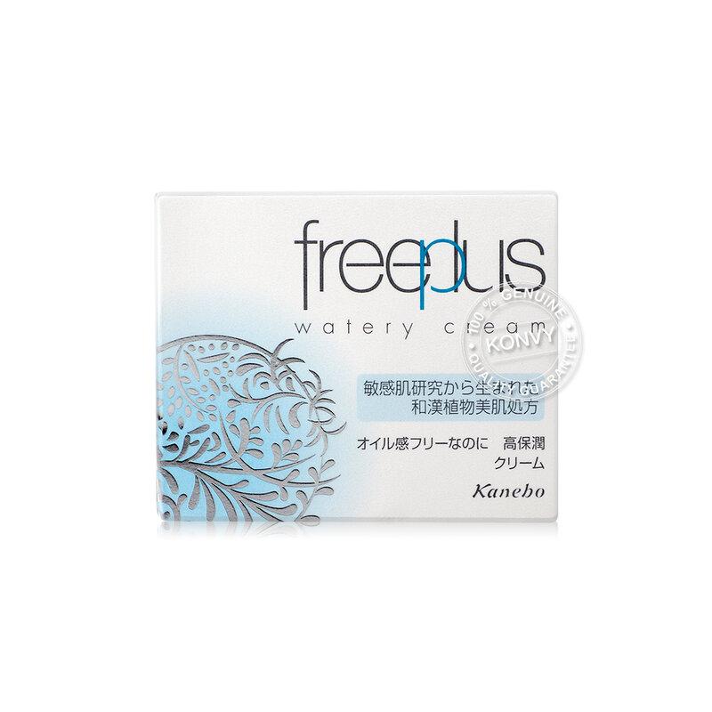 Freeplus Watery Cream 50g