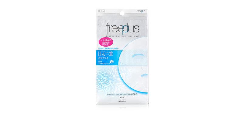 Freeplus Double Sheet Moisture Mask Sheet 25ml