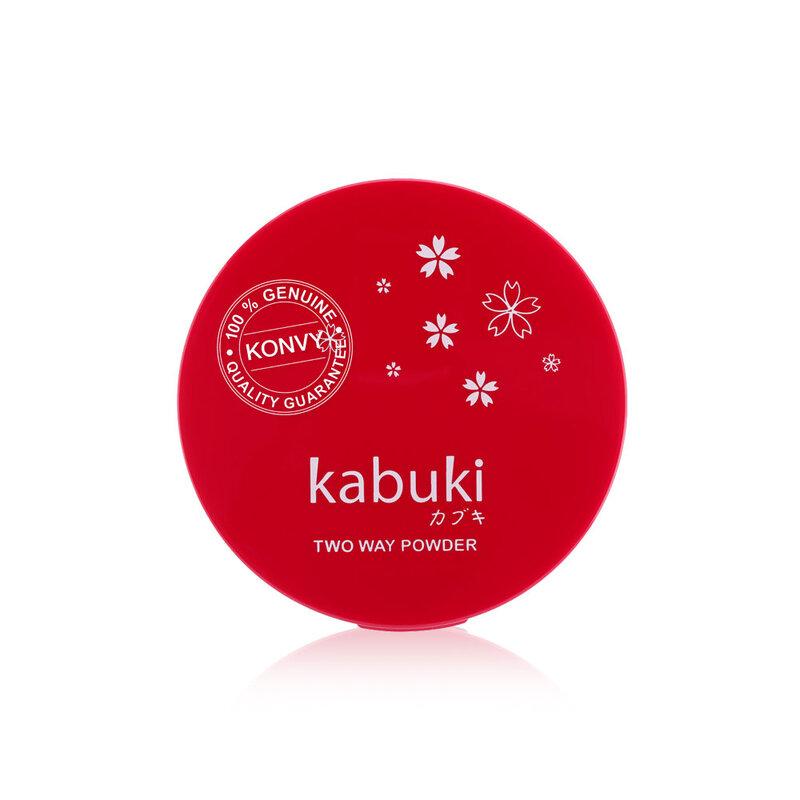 Kabuki Two Way Powder 10g #C2
