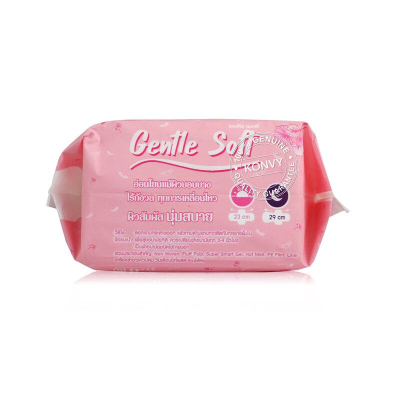 Midori Gentle Soft Day 23cm 8pcs
