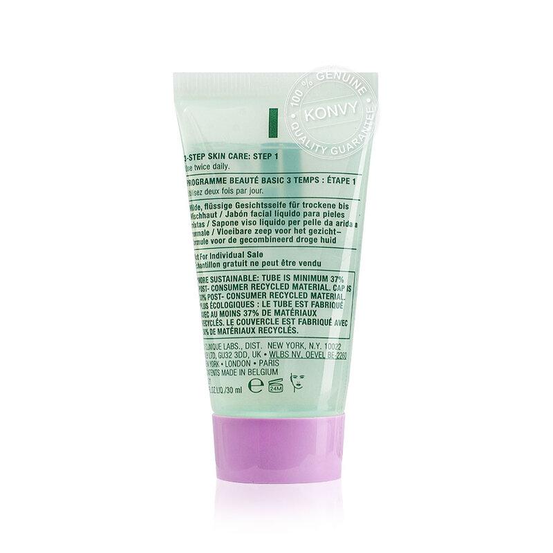 Clinique All About Clean Liquid Facial Soap Mild 30ml
