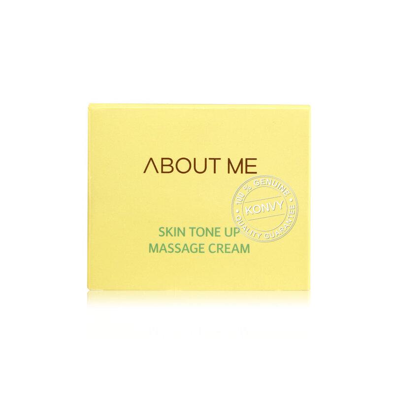 About Me Skin Tone Up Massage Cream 150ml ( สินค้าหมดอายุ : 2022.04 )