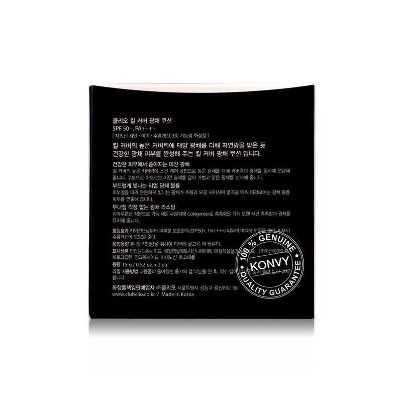 CLIO Kill Cover Glow Cushion SPF50+/PA++++ 15g #2-BP Lingeri