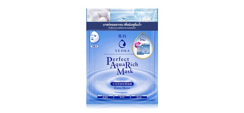Senka Aqua Rich Mask Extra Moist 23ml