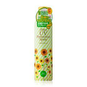 #Uv Protection Spray Am