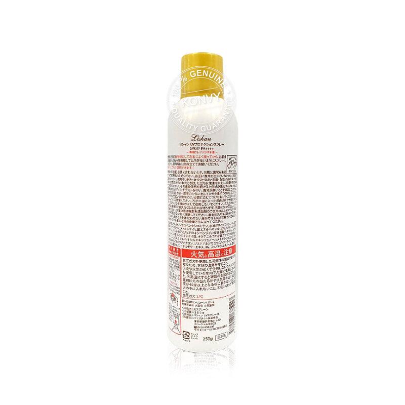 Lishan UV Protection Spray SPF50+/PA++++ 250g