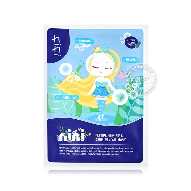 Nini Set 3 Items Perfect Invisible Mask [Abutin + Centella + Peptide]