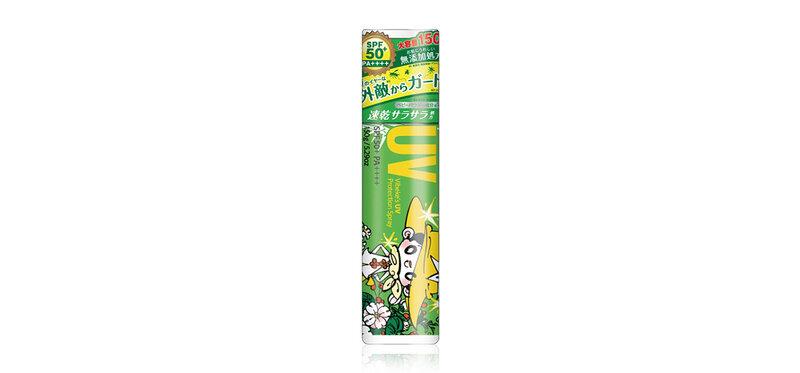 Vibeke UV Protection Spray Bun Bun Guard SPF50+/PA++++ 150g