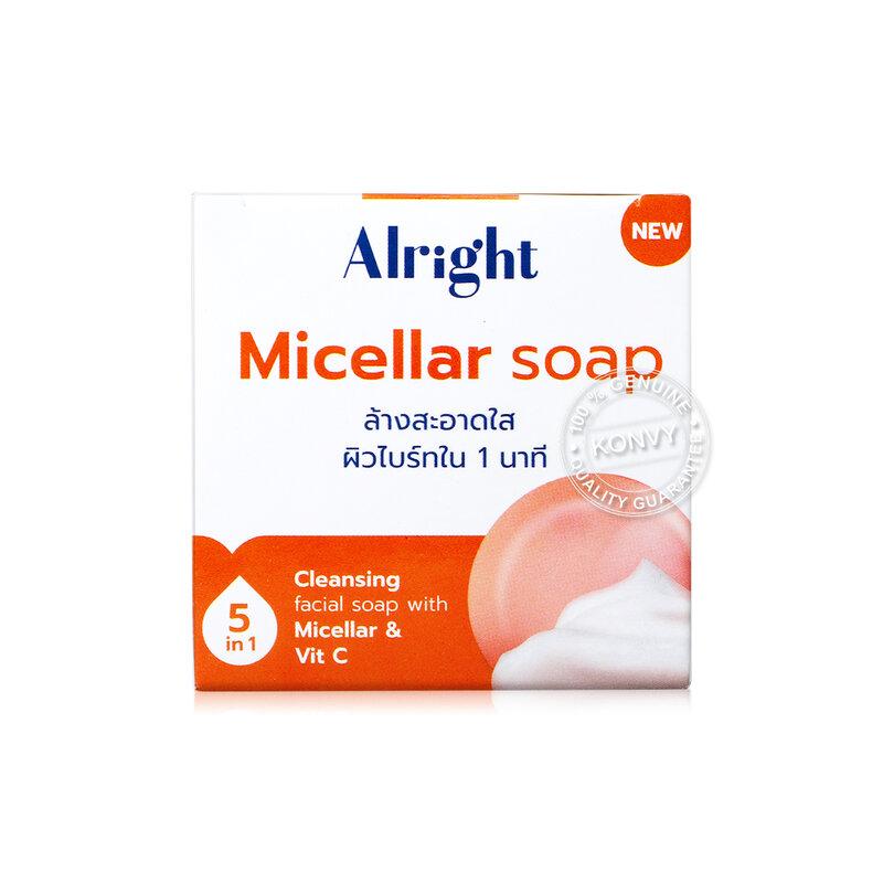 Alright Micellar Soap 70g