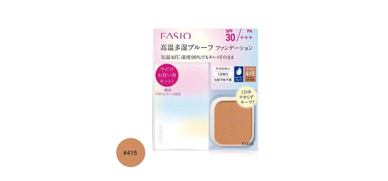Fasio Powerful Stay UV Foundation #415