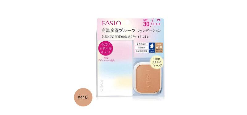Fasio Powerful Stay UV Foundation #410